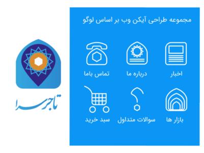 icon design icon design