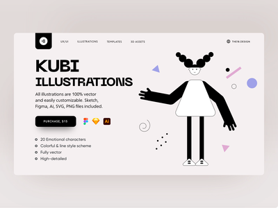 Kubi Illustrations ✨ people illustration product typography colorful colors usability interface landingpage landing hero character characters design illustration uidesign ui clean clean ui minimalism 18design