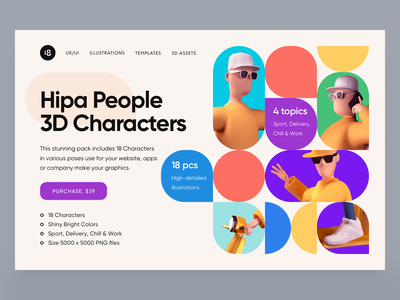 Hipa People 3D Characters 3d delivery typography debut hero colorful colors 3d people 3d characters 3d illustration illustration uidesign ui clean clean ui minimalism 18design graphic design 3d