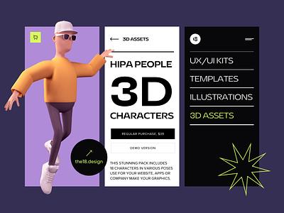 Hipa People 🔥 3D Characters 3d dude 3d user application app 3d people 3d gym 3d sport 3d men 3d character 3d illustration 3d minimal illustration minimalism uidesign clean ui clean ui 18design the18design