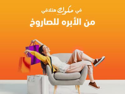 سلوجن مكوك logo socialmedia branding design