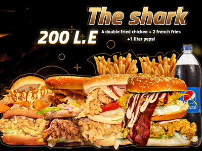 Food Gun The shark offer branding restaurant food socialmedia design رمضان