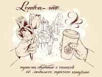 """""""London is..."""""""