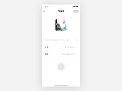 #Live page - LiZhi App