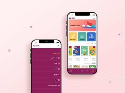 Web Application Design 2021 web application ux ui application app minimal