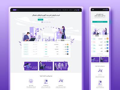 Nobitex Homepage blockchain homepage bitcoin cryptocurrency website design web design website web app app ux design landing page home user interface responsive ui