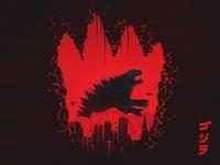 Godzilla Screen Print