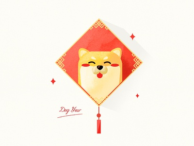 Happy New Year yearofthedog new year vector texture tail new year illustration flat dog character 2018