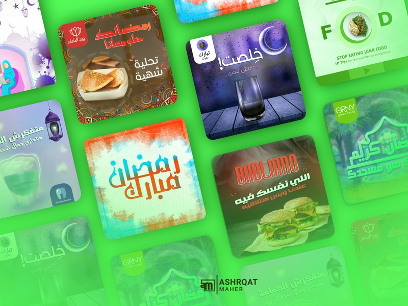 SOCIAL MEDIA POSTERS photoshop brush eid ramadan posters illustrator challenge poster a day color poster design social media design social media marketing socialmedia photoshop campaign design campaign poster social design