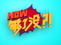 Variety show logo