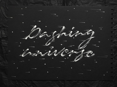 dashing universe lettering letters art typography lettering