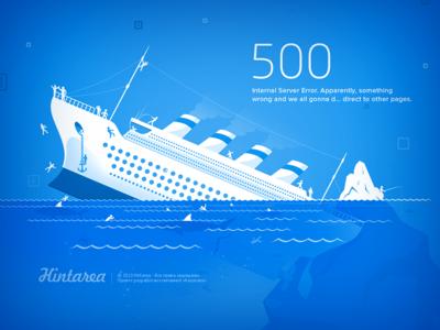 Hintarea error 500 500 error pages hintarea blue