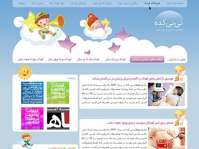 ninikadeh (UI, UX, Content strategy & IA) - 2012/1391 pregnancy mothers kids babycenter babies ui design ux design