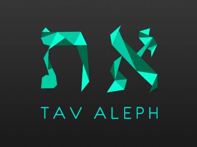 Aleph Tav gem hebrew graphic modern turquoise christian