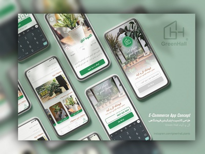 GreenHall - Plants App Concept greenhouse plants uidesign ux ui mobileapp app design app