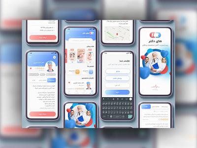 HiDr - Doctor Booking App Concept doctor booking concept ux uidesign ui mobileapp app design app