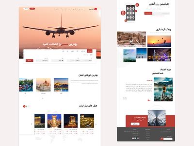 AsanSafar app hotel airplane airport turism travel homepage landing page design landingpage website web webdesign ux design uidesign ui  ux ui