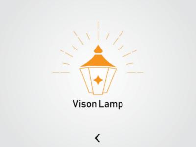 Vision lamp