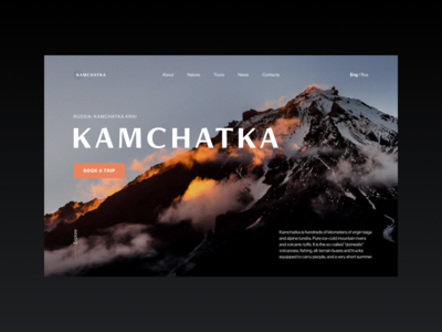 First Screen Kamchatka tours for Daily UI #003 first screen mountains mountain kamchatka travel trips trip tourist tourism tours concept ui figma design daily ui dailyui
