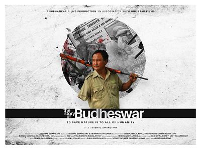 Documentary Poster Design illustration vector movie documentary poster design