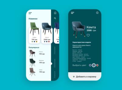 Online chair shop App chair ios app furniture store online store ux uiux ui