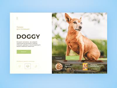 Online pet store grooming web design website design design zoo website parrot cat dog pets