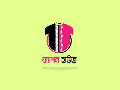 Fashion house logo design graphic design a letter logo fiverr design design a logo logo logo designer branding how to design a logo creative logo design