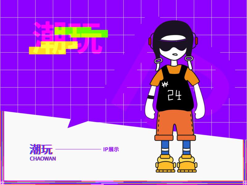 潮玩项目ip illustration ip flat ui design