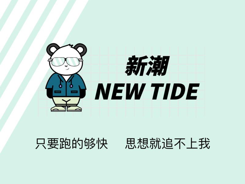 我的第三次新潮项目欢迎大家观看 logo uxui ui illustration uidesign dailyui