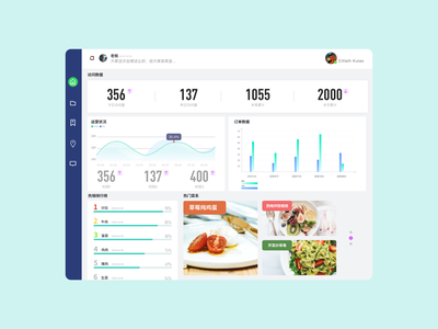 food delivery B side service design illustration ui design