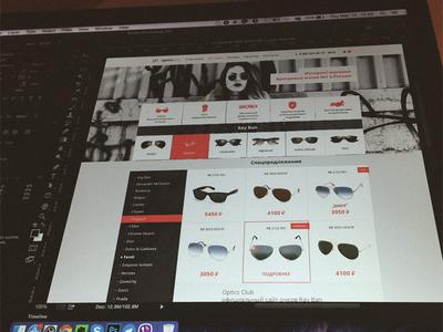 ray ban sunglasses rayban online shop