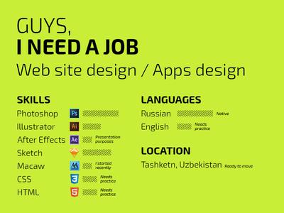 Job site application app job design web