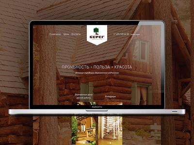 Construction company company construction houses log wood