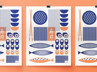 Afterhours Poster  soup symbol vintage animal fish pattern japan sushi food illustration austin poster