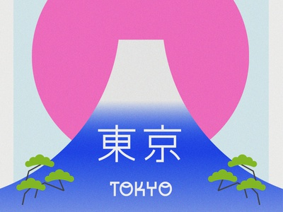 Fuji typography fuji asian travel texture poster outdoors modern tree mountain tokyo japan illustration