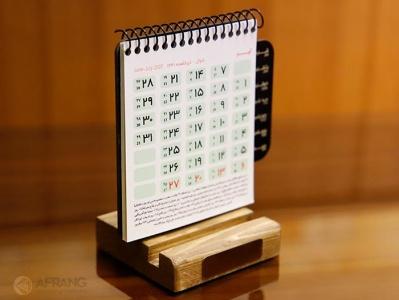 تقویم رومیزی چوبی هدیه تبلیغاتی تقویم نفیس تقویم چوبی تقویم رومیزی