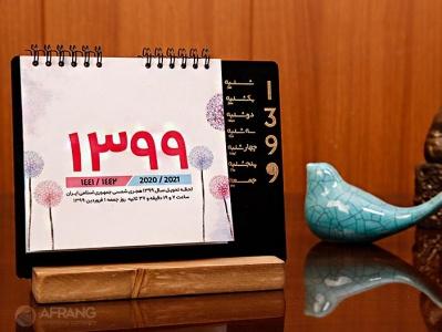 new promotional gifts zanko21 تقویم خاص تقویم رومیزی خاص تقویم رومیزی چوبی تقویم رومیزی هدیه تبلیغاتی