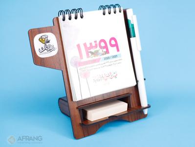 تقویم رومیزی یادداتشت دار هدیه تبلیغاتی تقویم چوبی تقویم رومیزی یادداشت دار تقویم یادداشت دار
