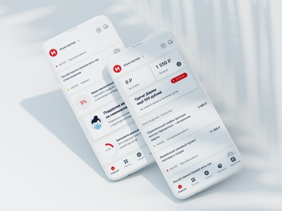 Educational App Concept android education app ui
