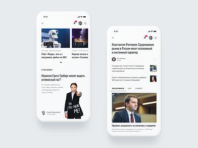 News Website responsive news web design ui