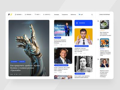 News Website Concept xd business news web design ui