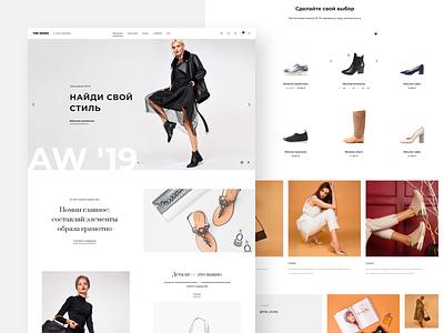 e-Commerce Fashion Website ecommerce fashion web design ui