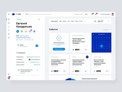 Corporate Portal dashboad business adobe xd intranet web design ui