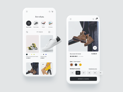 Shoe Store fashion ecommerce adobe xd web design ui shoes store