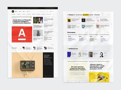 News Website adobe xd business news web design ui