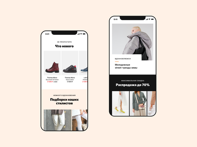 Shoe Store Concept footwear design shop ui web design adobe xd fashion ecommerce shoes shoe store