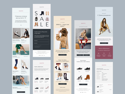 Newsletter Templates newsletter template shoes footwear ecommerce adobe xd web design ui