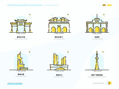 Building icons design ui building icons set