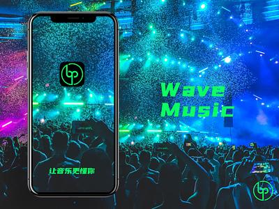 Wave APP icons design app logo ux design ui icon