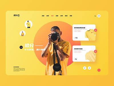 Web design ux ui design cover design web
